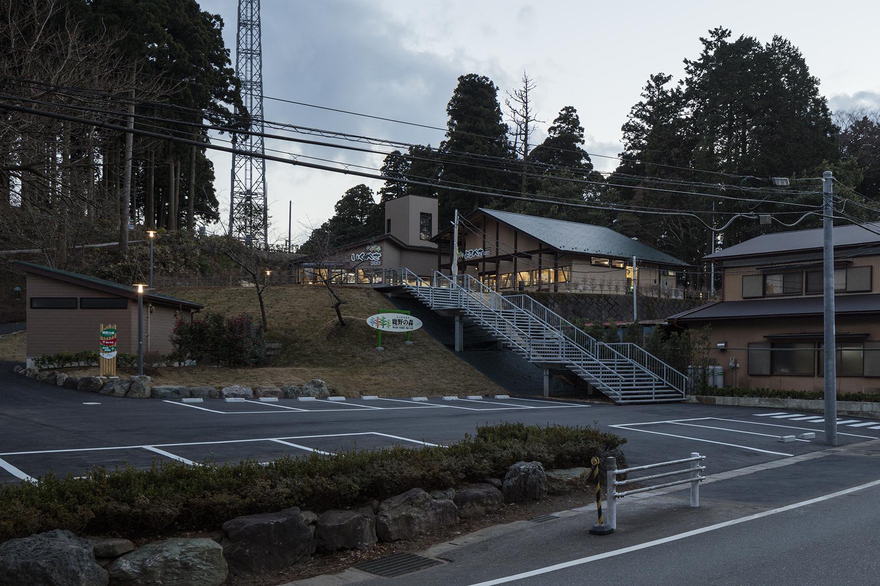 033_鹿野山